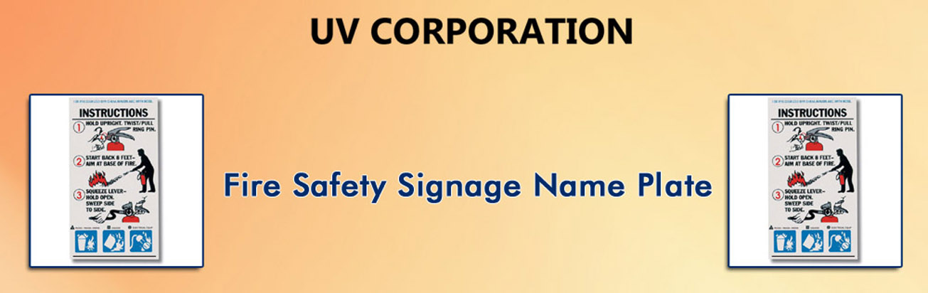 Fire Safety Signage Name Plate